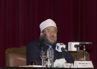 وزير الأوقاف يزور السويس تزامنا مع احتفالات المحافظة بالعيد القومي