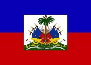 بعد 22 عاما.. رئيس هايتي يبدأ في اتخاذ خطوات لإعادة تأسيس الجيش
