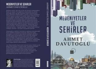 """الجمعة.. داود أوغلو يصدر كتابه الجديد """"حضارات ومدن"""""""