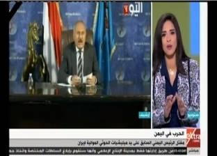 بالفيديو| مذيعة بعد مقتل صالح: الحمد لله على نعمة الجيش المصري