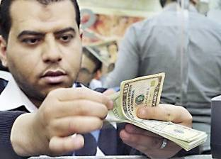 """بعد ترويج وزيرة """"الهجرة"""" لها.. لماذا يستجيب المصريون في الخارج لـ""""الشهادات الدولارية""""؟"""