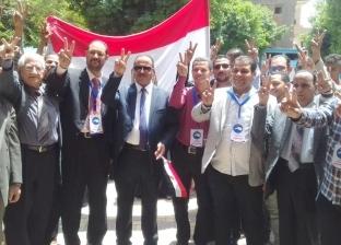 """""""مستقبل وطن"""" بسوهاج: نقدم الدعم للمصوتين للمشاركة في الاستفتاء"""