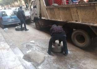 إزالة حواجز انتظار السيارات من شوارع كفر عبده في الإسكندرية