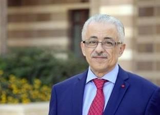 وزير التعليم: نعد نظاما جديدا يبدأ من الطفولة المبكرة في خريف 2018