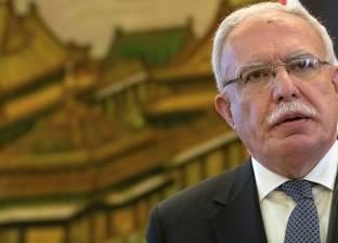 وزير الخارجية الفلسطيني يلتقي نظيره البلجيكي على هامش اجتماع جينيف
