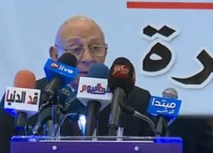 """""""قومي حقوق الإنسان"""" يطالب البرلمان بتعديل قانون العقوبات بسبب """"عفرتو"""""""