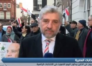 """مراسل """"الغد"""": إقبال غير مسبوق من المصريين ببريطانيا على لجان الانتخاب"""