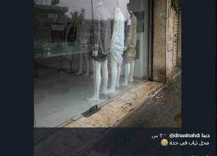 بالفيديو والصور| مواقف مضحكة من السيول في السعودية