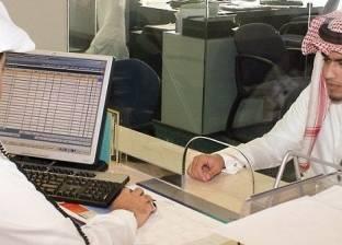 السلطات السعودية تجمد 1300 حساب مصرفي للموقوفين بتهم فساد