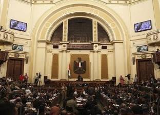 """""""الاستشارات البرلمانية"""" ترصد 4 دروس مستفادة من جلسة رفض """"الخدمة المدنية"""""""