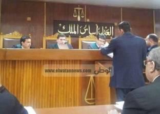 """""""التأديبية"""" تبرئ سكرتير عام محافظة المنوفية والمدير المالي للمحاجر"""