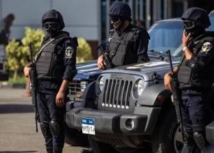 """مؤشر """"جالوب"""": مصر أكثر أمانا من أمريكا وبريطانيا وألمانيا"""