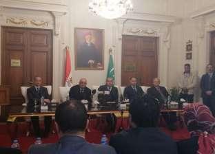 «الوفد» يطالب بتشريع لمواجهة جشع التجار وإعادة الجمعيات الاستهلاكية