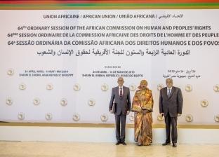 اللجنة الأفريقية لحقوق الإنسان والشعوب تختتم أعمال دورتها الـ64