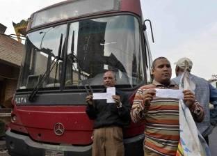 """حبس 6 من قيادات عمال """"النقل العام"""" بتهمة التحريض على الإضراب"""