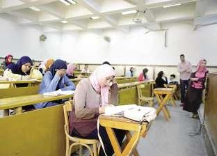 ضبط طالبة متلبسة بالغش باستخدام تليفون محمول بالمنوفية