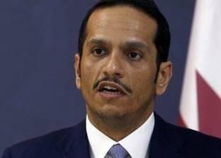 وزير الخارجية القطري يبحث مع نظيره الفرنسي مستجدات الأزمة الخليجية