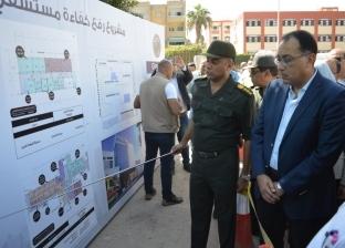 رئيس الوزارء يتفقد مستشفى بورسعيد العام على مساحة 10 آلاف متر مربع