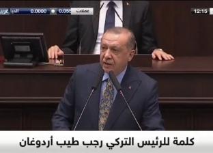 """أردوغان: تشكيل لجنة تحقيق سعودية تركية بشأن """"خاشقجي"""""""