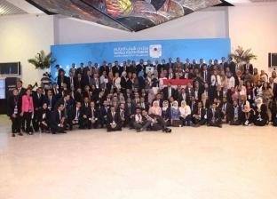 شباب البرنامج الرئاسي: النسخة الثالثة للمنتدى تناقش ريادة الأعمال والابتكار