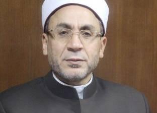 البحوث الإسلامية:مصر قدمت نموذجا مشرفا للتعايش المشترك بين أبناء الوطن