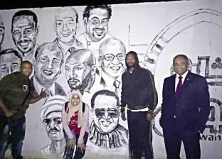 «شيكابالا» فى قلب جرافيتى عن أهل أسوان