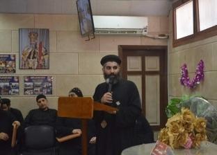"""""""الرؤى والأحلام"""".. دورة تدريبية لخدام الكنيسة بالإسكندرية"""