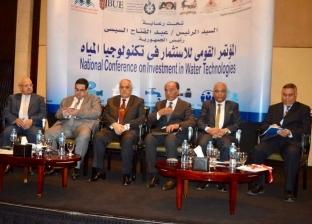 «المستثمرين» يحذر: «المياه» سبب حروب الشرق الأوسط القادمة