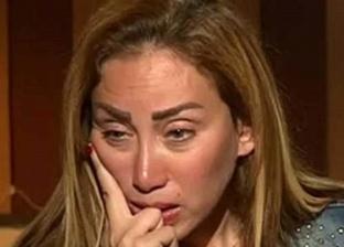 """ريهام سعيد لـ""""الوطن"""": أهلي ماتوا من السمنة.. وقصدت اللي فوق 300 كيلو"""