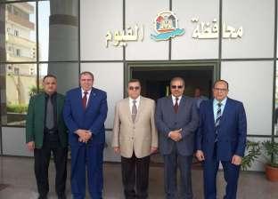 محافظ الفيوم يستقبل رئيس جامعة الأزهر لبحث آفاق التعاون