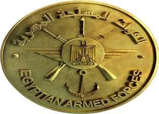 القوات المسلحة تنظم قرعة الحج لتكريم عدد من أسر الشهداء