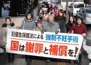 """اليابان تدفع الملايين لتعويض ضحايا """"التعقيم القسري"""""""