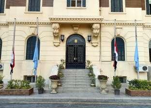 «تعليم القاهرة» تعلق على تحويل مدرسة الساحل لوكر رذيلة
