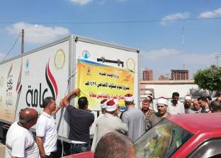 """""""أوقاف الغربية"""": إغلاق مسجد """"الغفران"""" لأسباب فنية وهندسية"""