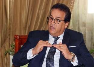 وزير التعليم العالي يفتتح فعاليات الدورة الثالثة للمعرض التعليمي
