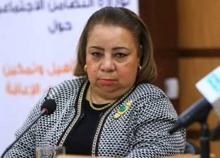 هبة هجرس: ذوو الاحتياجات الخاصة يشاركون بقوة في الانتخابات بالخارج