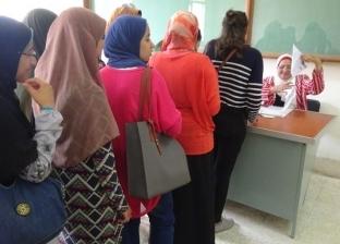 للمرة الأولى.. 427 فتاة تترشح في انتخابات اتحادات جامعة المنيا