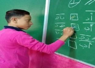 مبادرة لدعم المتسربين من التعليم بـ٥٠ جنيهاً وشنطة تموين