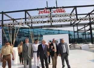 محافظ جنوب سيناء: المركز الدولي للمؤتمرات بشرم الشيخ الثاني بالعالم