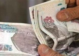 """ابحث مع أهالى """"ناهيا"""": مكافأة 10 آلاف جنيه لمن يعثر على """"أم بدر"""""""