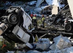 دراسة هندسية تكشف عن مفاجأة في مأساة انهيار جسر جنوى بإيطاليا