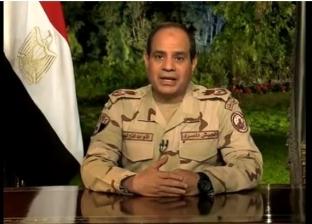 السيسي في خطاب ترشحه الأول: قضيت عمري كله جندي في خدمة الوطن