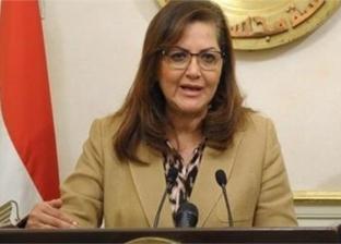 وزيرة التخطيط تبحث التعاون مع ممثلي البنك الدولي والأمم المتحدة