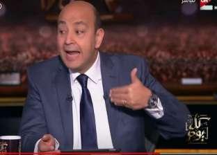 """عمرو أديب عن فوز الأهلي: """"خدوا الدوري بهدوء"""""""