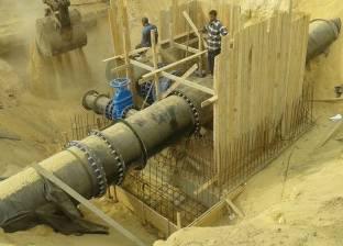 """""""مياه القاهرة"""": إنشاء خط جديد بمحور الشهيد للقضاء على ضعف الضخ"""
