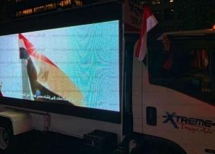 صور.. سيارة تجوب نيويورك عارضة إنجازات المشروعات القومية المصرية الكبرى