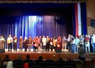 """افتتاح مسابقة بورسعيد بعيون أبنائها بـ""""قصر ثقافة بورسعيد"""""""