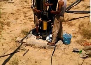 حفر 7 آبار أهلية بمدينة الشيخ زويد لحل أزمة انقطاع المياه