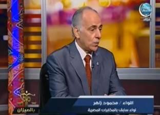 بالفيديو| خبير عسكري: عمر سليمان استشهد في مركز المخابرات السوري
