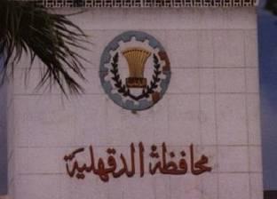 """قرية بالدقهلية تائهة بين وحدتين محليتين.. و""""قلبشو """" بلا حيز منذ 2011"""